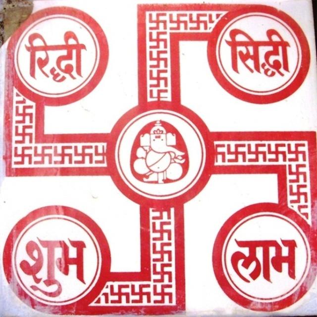 la swastika symbole du bien tre pour les hindous. Black Bedroom Furniture Sets. Home Design Ideas